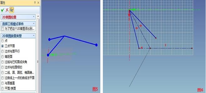 caxa实体设计2013五步学做五角星
